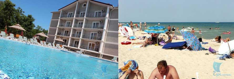 Цены 2021 на отдых в Курортном