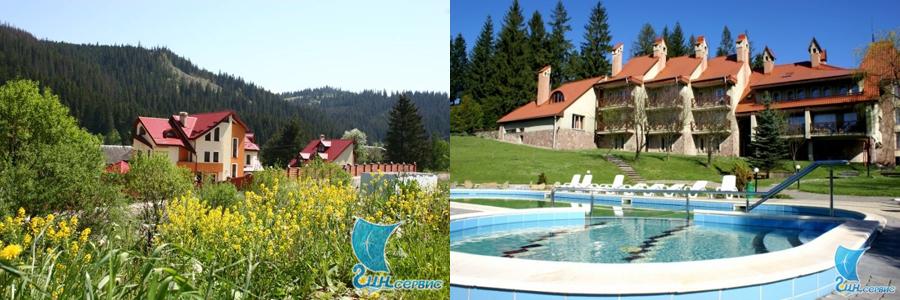 Цены на отдых в Славском
