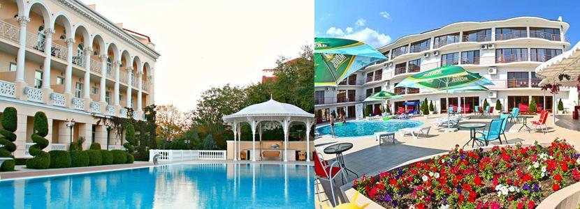 отели Украины цены