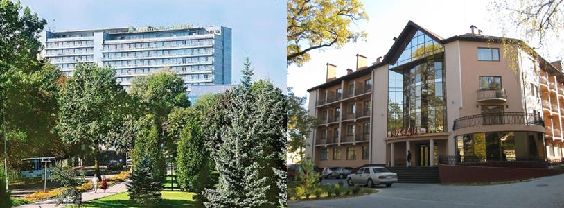 санатории Украины 2017