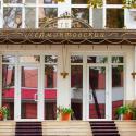 Отель Лермонтовский - парадный вход
