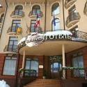 Отель Гранд Отель Пилипец - центральный вход